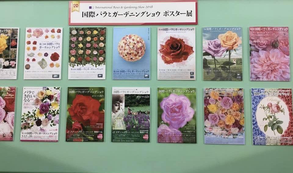 本日のブログは【 国際バラとガーデニングショウありがとう&さようなら】です!
