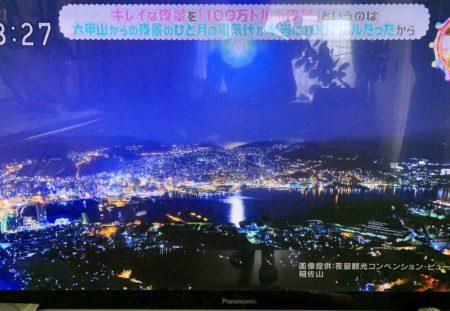本日のブログは【日本三大夜景と1,000ドルの夜景のお話 】です。