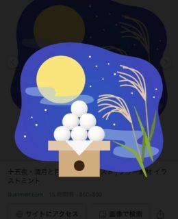 本日のブログは【 秋ですね!食欲と学びの秋!】